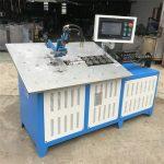 karstā pārdošana automātiska 3d tērauda stieple, veidojot mašīnu CNC, 2d stiepļu locīšanas mašīna cena