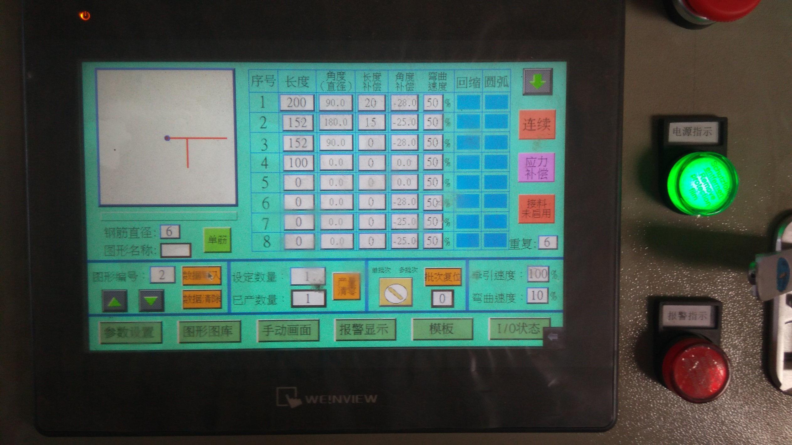 CNC stiepļu liekšanas mašīna